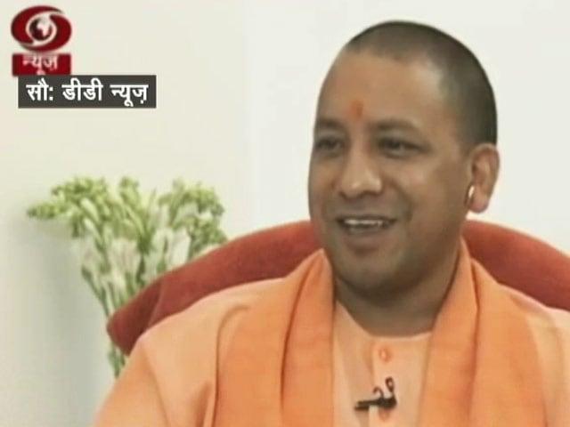Video : योगी आदित्यनाथ के हिंदू राष्ट्र वाले बयान पर सियासी संग्राम