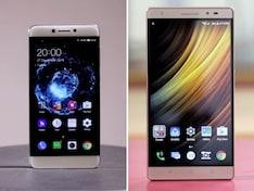 15,000 रुपये से कम वाले डुअल कैमरा स्मार्टफोन