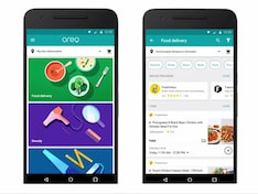 360 Daily: Google Areo Launched in India, Amazon India's Digital Wallet, and More