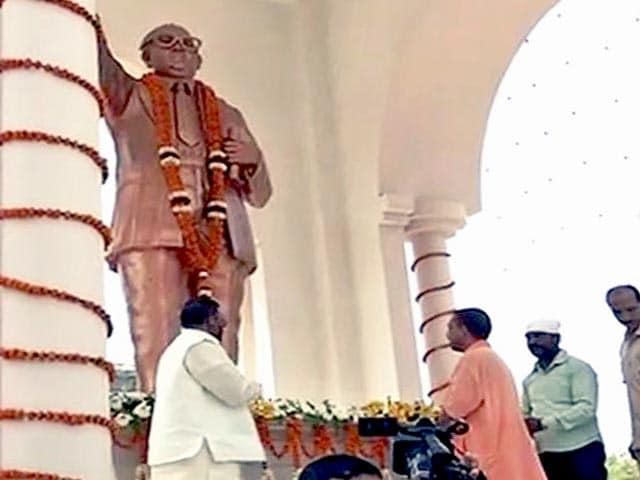 Videos : महापुरुषों के नाम पर छुट्टियां बंद हों : मुख्यमंत्री योगी आदित्यनाथ