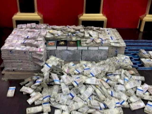 Videos : बेंगलुरु में हिस्ट्री शीटर के घर से 25 करोड़ के पुराने नोट बरामद