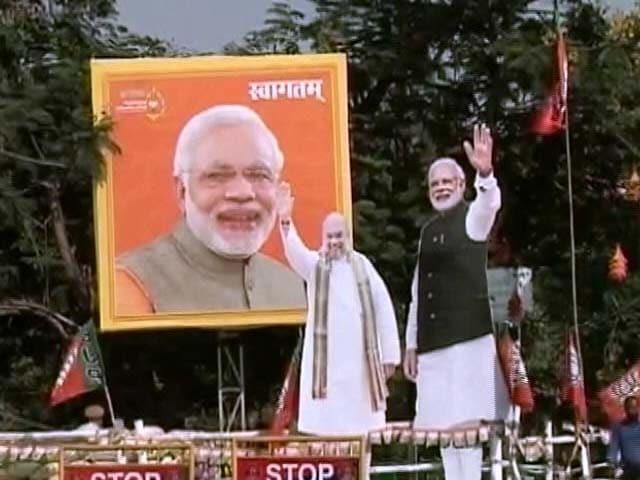 Video : ओडिशा में BJP की बैठक : पीएम मोदी, अमित शाह, आडवाणी, जोशी हो रहे शामिल