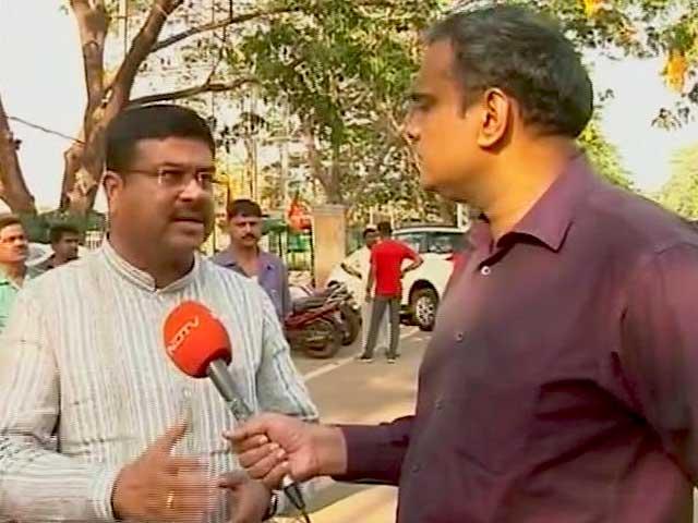 Videos : जिनको हमारी नीतियां पसंद हैं उनका स्वागत है : धर्मेंद्र प्रधान