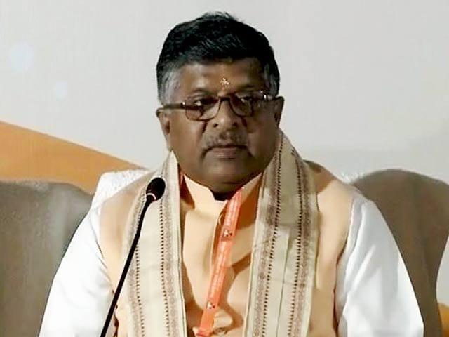Video : देश की जनता में बीजेपी के प्रति विश्वास लगातार बढ़ रहा है - रविशंकर प्रसाद
