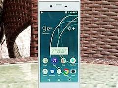 सेल गुरु : सुपर स्लो मोशन वीडियो बनाने वाला फोन सोनी एक्सपीरिया XZs