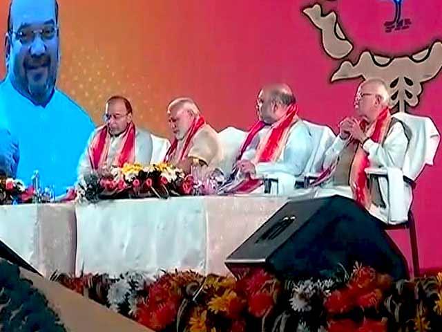 Video : इंडिया 9 बजे : बीजेपी की मंथन बैठक में आगामी चुनावों पर विचार