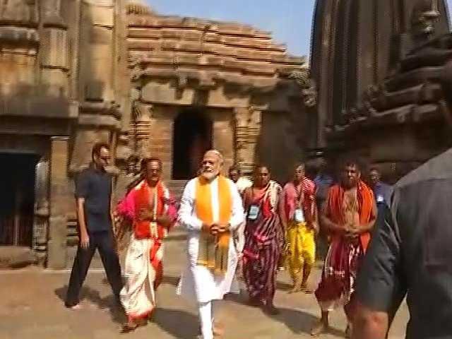 Video : भुवनेश्वर के लिंगराज मंदिर पहुंचे पीएम मोदी