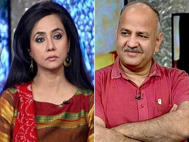Videos : हम लोग : MCD चुनाव में दिल्ली सरकार के काम पर वोट मांगेंगे - मनीष सिसोदिया