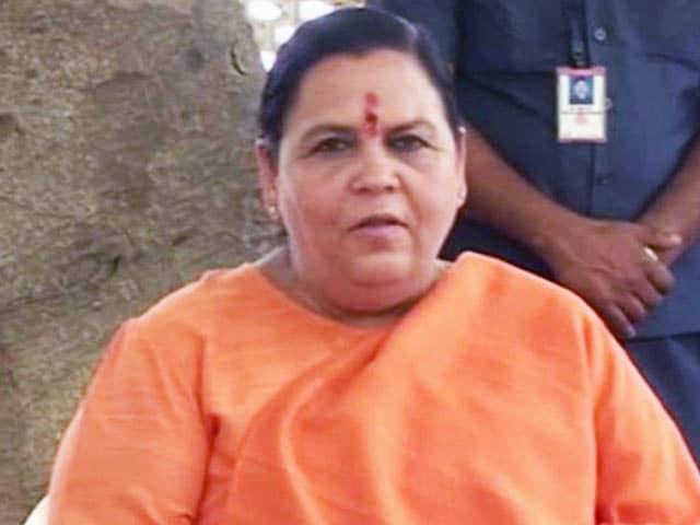 Videos : जो था खुल्लम खुल्ला था, राममंदिर बनकर रहेगा : उमा भारती
