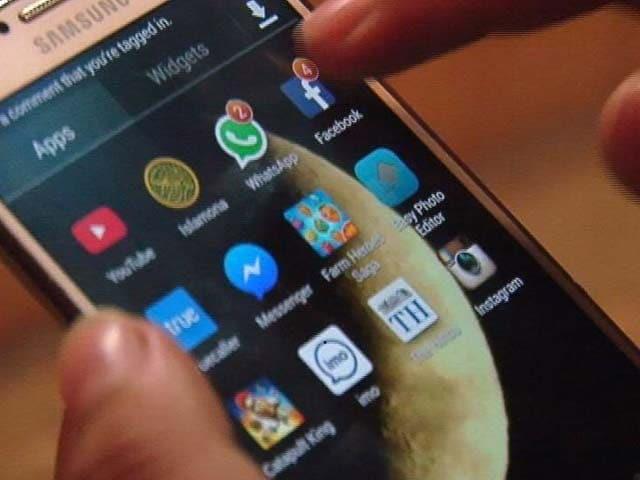 Video : नेशनल रिपोर्टर : व्हाट्सऐप पर भड़काऊ संदेश भेजना अब पड़ेगा भारी