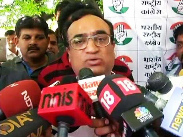 Videos : एमसीडी चुनाव : कांग्रेस की हार के बाद अजय माकन ने छोड़ा प्रदेश अध्यक्ष का पद