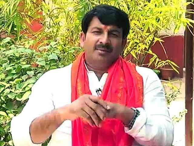Videos : एमसीडी चुनाव में बीजेपी की जीत पीएम मोदी की नीतियों की जीत है : मनोज तिवारी