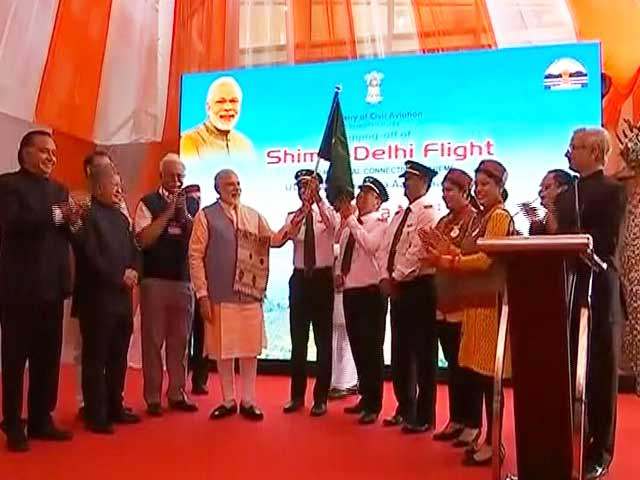 Video : PM Launches Cheap Flights Scheme 'Udan' From Shimla