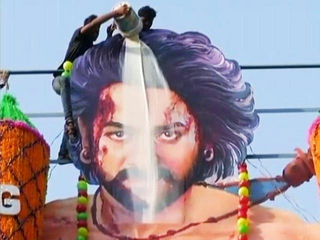 Videos : बाहुबली-2 रिलीज, कुछ जगह टिकट के दाम 2400 रुपये