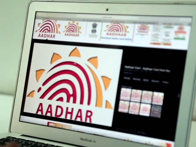 Video : आधार कार्ड ऑनलाइन अपडेट करने का तरीका