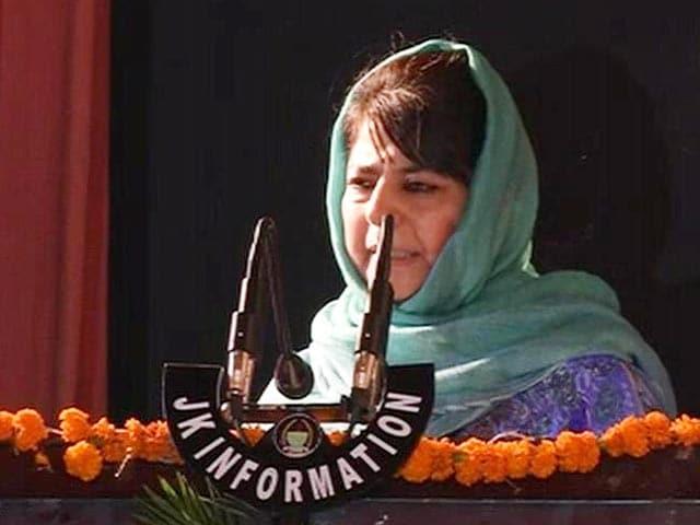Videos : कश्मीर को दलदल से पीएम मोदी ही निकाल सकते हैं : महबूबा मुफ्ती