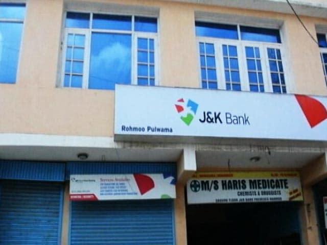 Videos : कश्मीर में बैंक डकैती की बढ़ती वारदातें, बैंक की 40 शाखाओं में लेनदेन नहीं