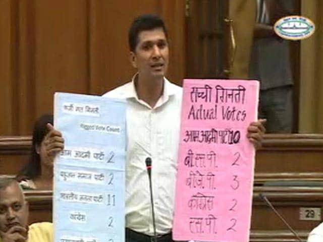 Video : GOOD EVENING इंडिया : सीक्रेट कोड के ज़रिए होती है EVM से छेड़छाड़: आप विधायक सौरभ भारद्वाज