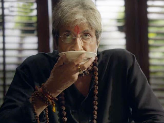 Videos : सरकार-3 फिल्म रिव्यू : थोड़ा भटका लगता है फिल्म का प्लॉट