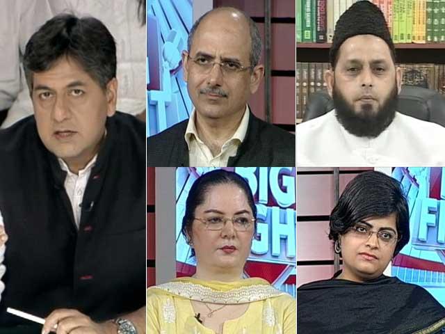 Video : Is Instant Triple Talaq Fundamental To Islam?
