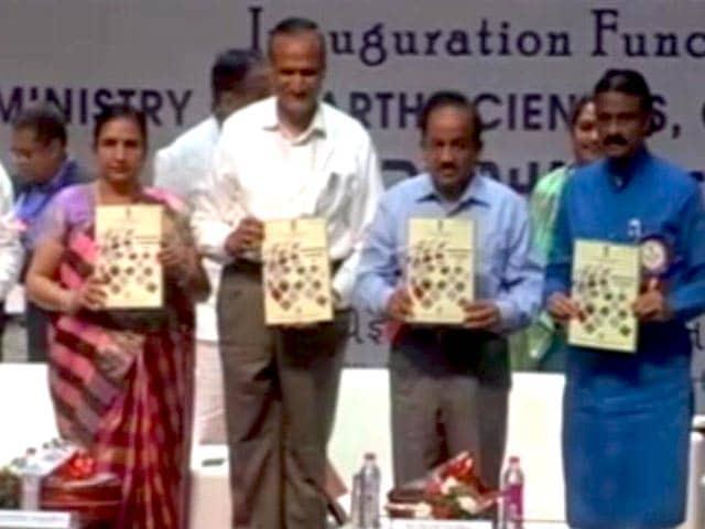 Video : अहमदाबाद में लॉन्च हुआ प्रदूषण की जानकारी देने वाला नया ऐप