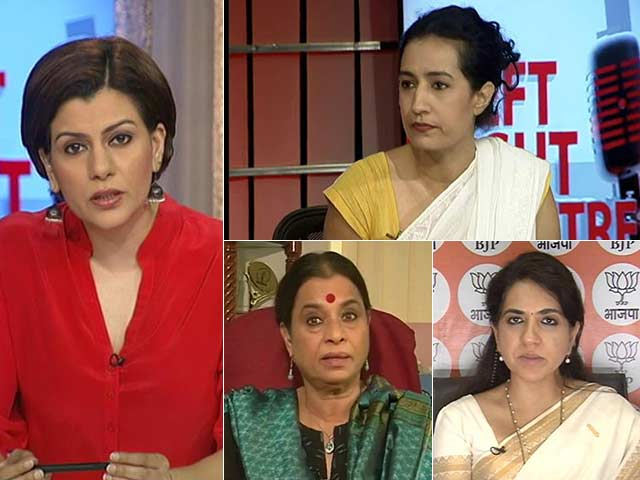 Video : Nirbhaya Verdict Not A Deterrent For Rapists?