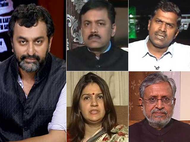 Video : Raids Target P Chidambaram, Lalu Yadav: Examining The Evidence