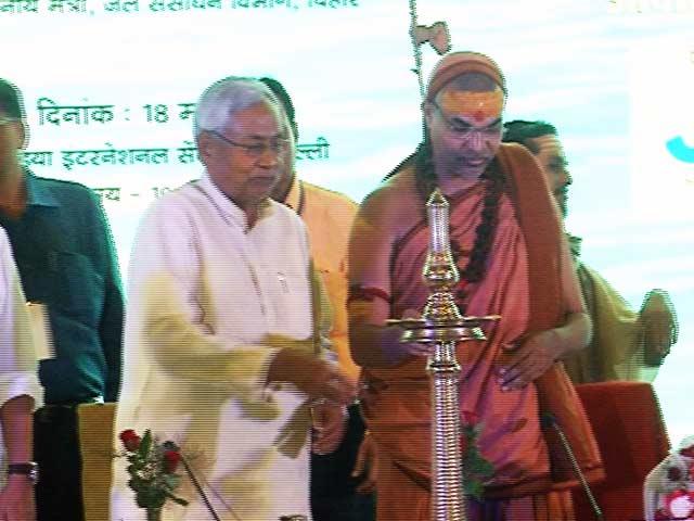 Videos : स्वामी श्री अविमुक्तेशवरानंदजी का बयान, 'नीतीश में पीएम बनने के सारे गुण'