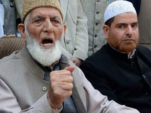 Videos : कश्मीर : हुर्रियत नेताओं की फंडिंग की  NIA ने शुरू की जांच