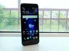 HTC U11: The Squeezeable Phone