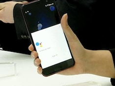 The World's First Squeezable Phone
