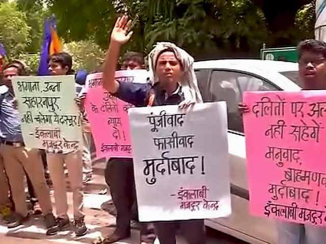 Video : सहारनपुर जातिगत हिंसा के विरोध में भीम आर्मी का प्रदर्शन