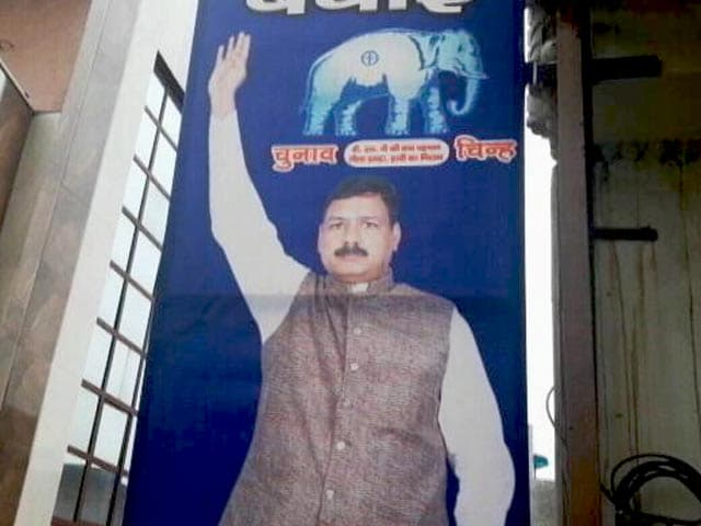 Videos : दिल्ली : बसपा नेता की हत्या, आरोपी ने 5 और हत्या करने की बात कबूली