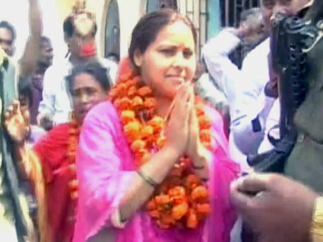 Video : इनकम टैक्स विभाग ने मीसा भारती और उनके पति शैलेश कुमार को भेजा समन