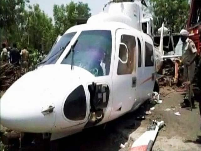 Helicopter Crash: Latest News, Photos, Videos on Helicopter Crash