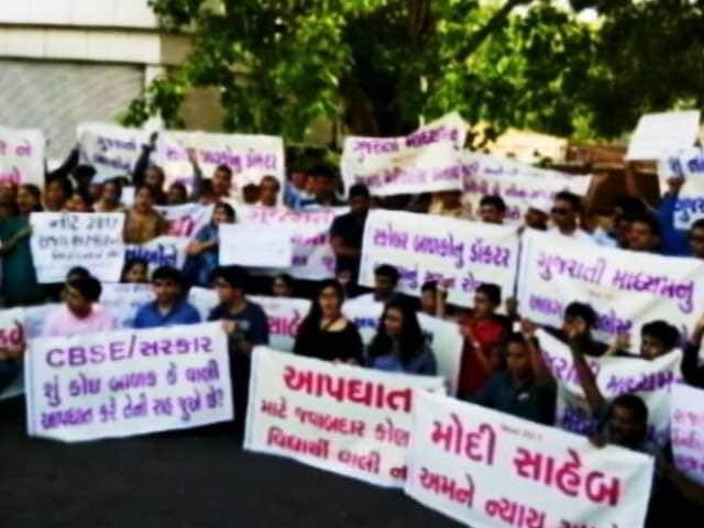 Videos : NEET 2017: परीक्षा रद्द करने की मांग को लेकर गुजराती माध्यम के छात्र पहुंचे हाईकोर्ट