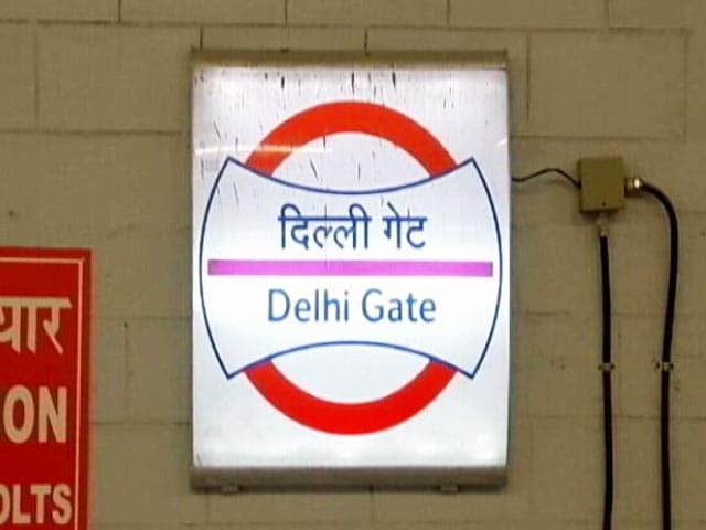 Video : दिल्ली मेट्रो का नया हेरिटेज कॉरिडोर तैयार, रविवार से यात्री कर सकेंगे सफर