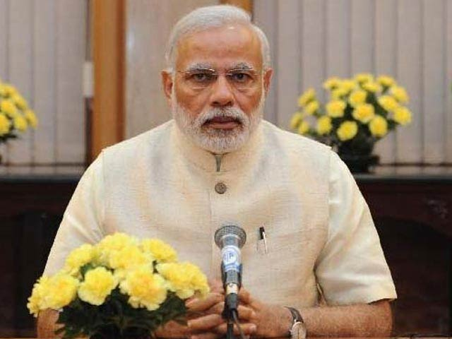 Video : PM Modi Greets Nation On Ramzan In Mann Ki Baat