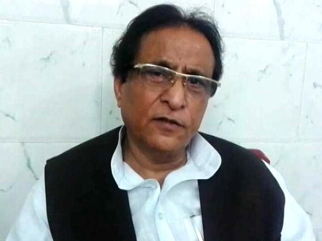 Video : रामपुर में छेड़छाड़ की घटना के बाद आजम खान का हैरान करने वाला बयान