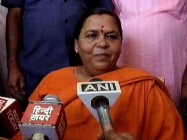 Videos : कांग्रेस ने उठाई उमा भारती के इस्तीफे की मांग