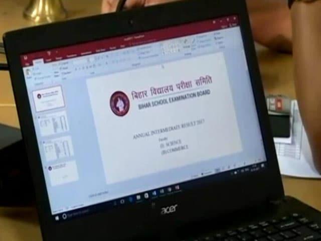 Videos : बिहार बोर्ड 12वीं की परीक्षा में 65 प्रतिशत बच्चे फेल