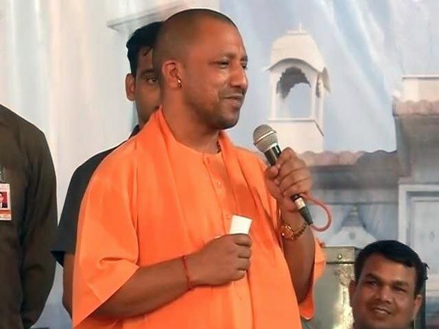 Videos : अब मुस्लिम भी मंदिर निर्माण के हिमायती : योगी आदित्यनाथ