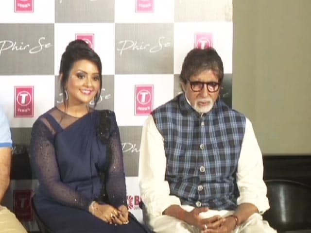 Video : Big B Launches Amruta Fadnavis's New Song