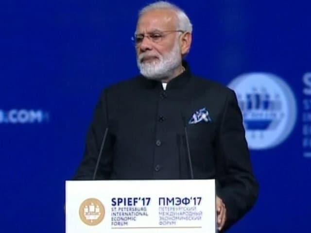 Video : इकोनॉमिक फ़ोरम में  बोले PM मोदी, कहा - विविधता ही भारत की एकता है