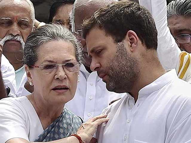 Video : At Sonia Gandhi's Home, Top Congress Leaders Discuss Rahul Gandhi's Promotion