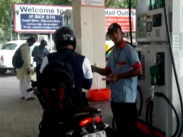 Videos : MoJo: 16 जून से हर रोज तय होंगे पेट्रोल-डीज़ल के दाम