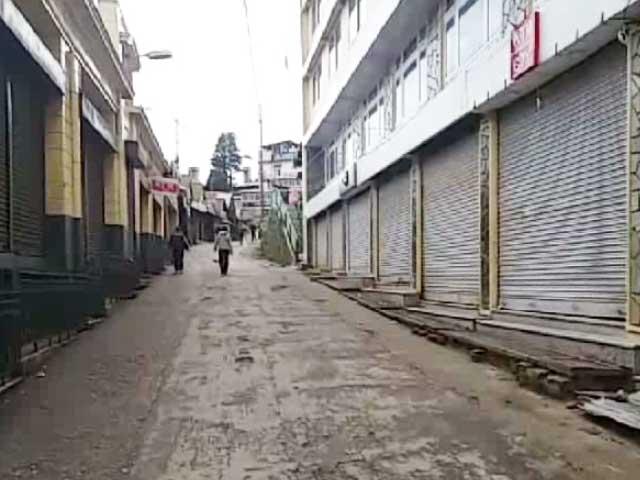 Videos : दार्जलिंग में चप्पे-चप्पे पर सेना और सुरक्षाबल तैनात