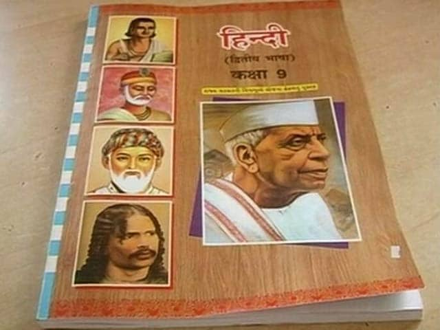 Video : In Gujarat Schoolbook Blooper, Jesus Christ Is 'Demon'. Inquiry Ordered