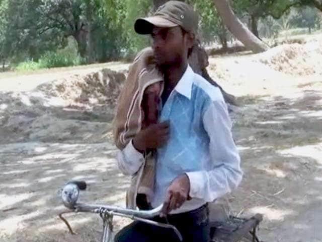 Videos : कौशांबी: 6 महीने की भांजी का शव साइकिल पर ढोने को मजबूर हुआ मामा