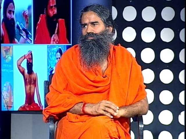 Video : योग करने से किसी का मजहब नहीं बदलता : रामदेव